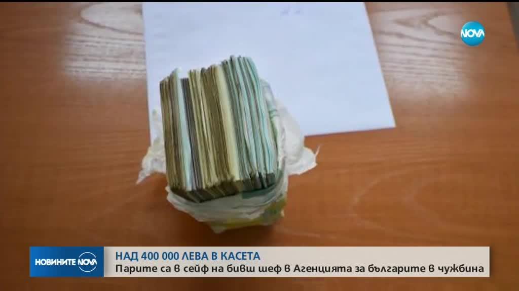 Иззеха над 400 000 лв. от банкова касета на главния секретар на ДАБЧ