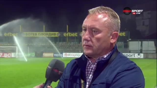 Николай Киров: Това, което се случва на нивата над нас, не ни влияе
