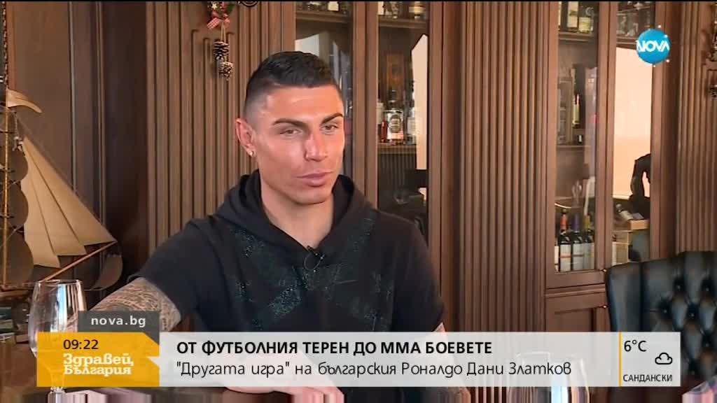Другата игра: Дани Златков гледа към ММА боевете