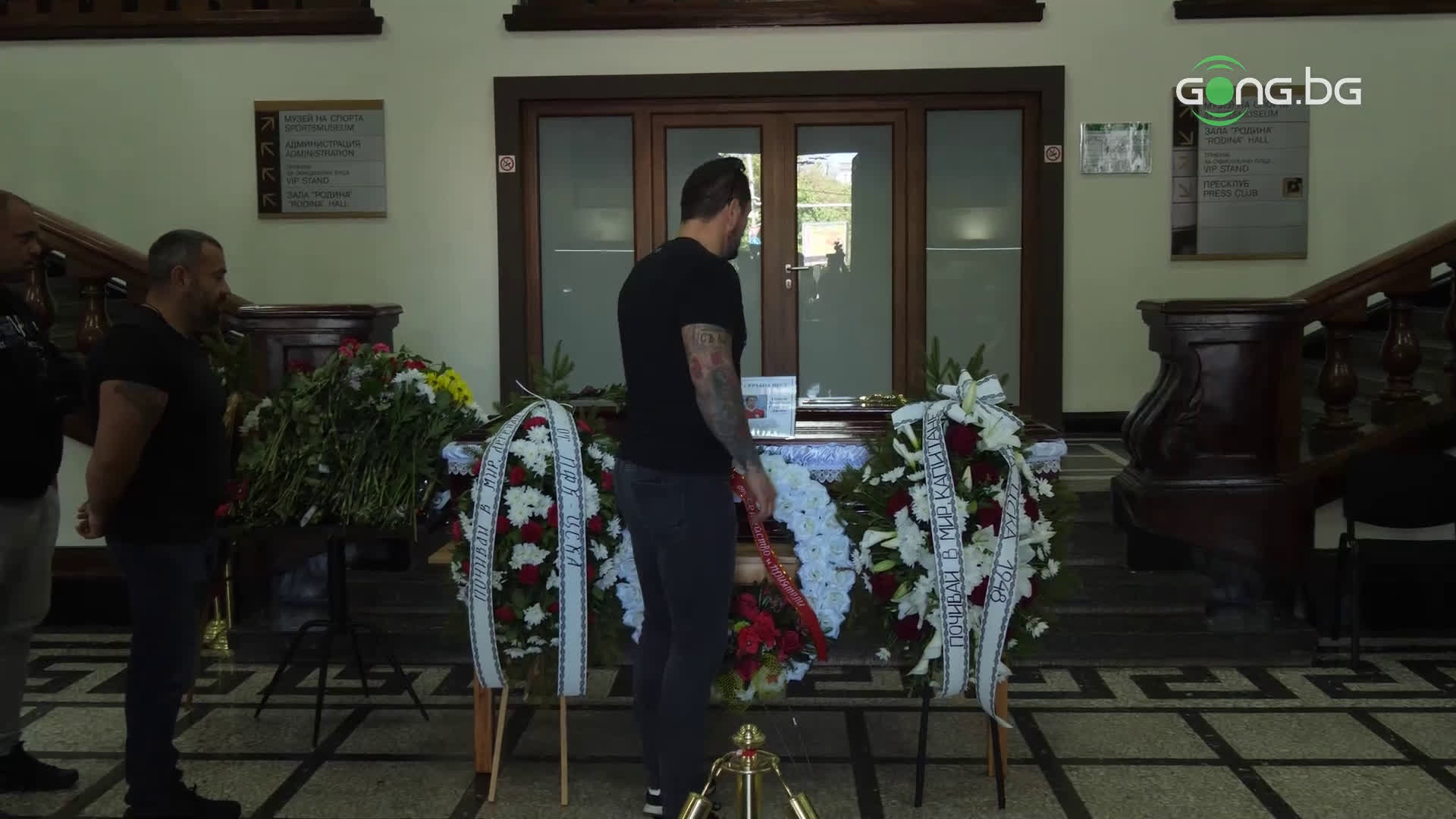Стотици се простиха с големия Георги Димитров - Джеки