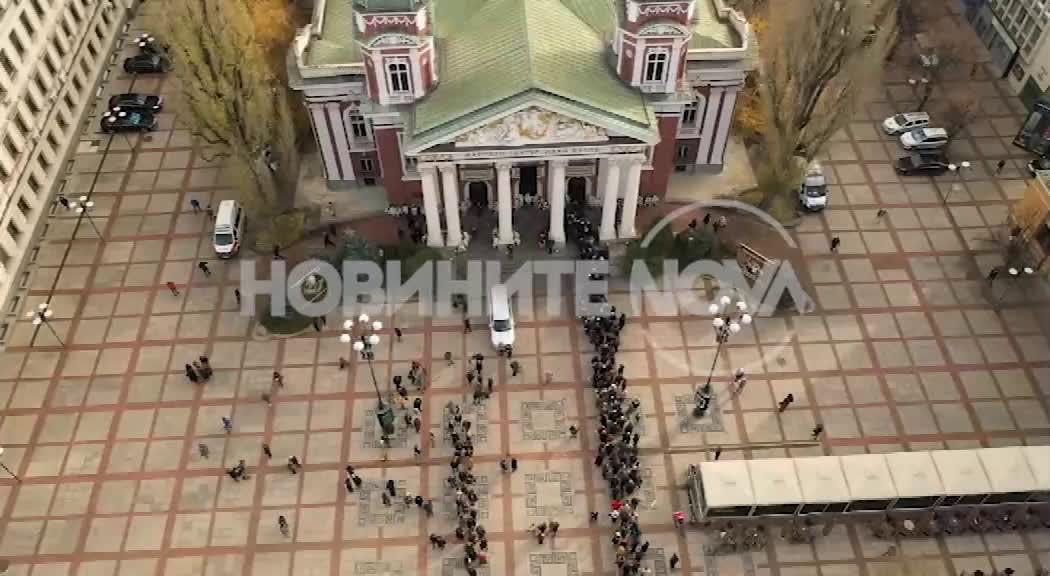 Поклонението пред Стефан Данаилов (КАДРИ ОТ ДРОН)