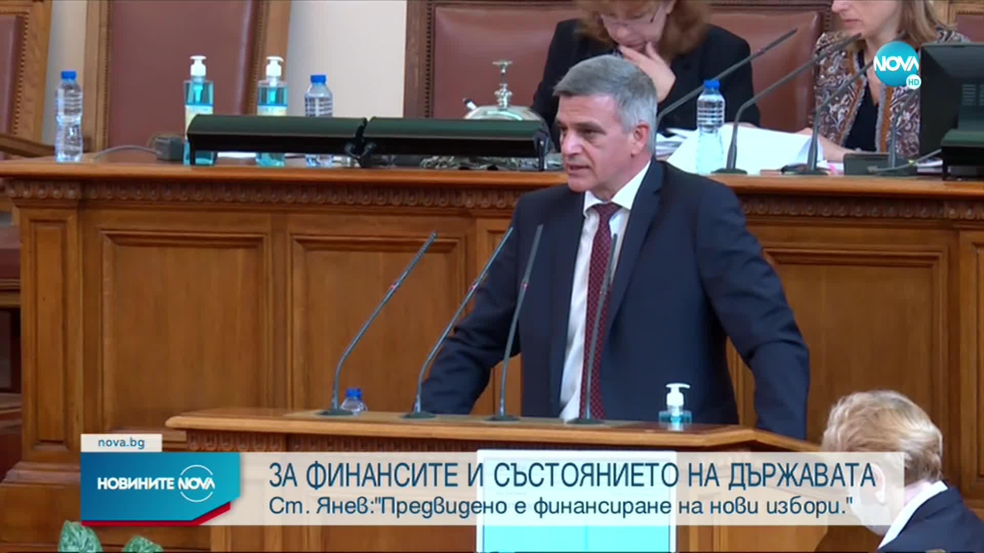МС одобри актуализацията на бюджета