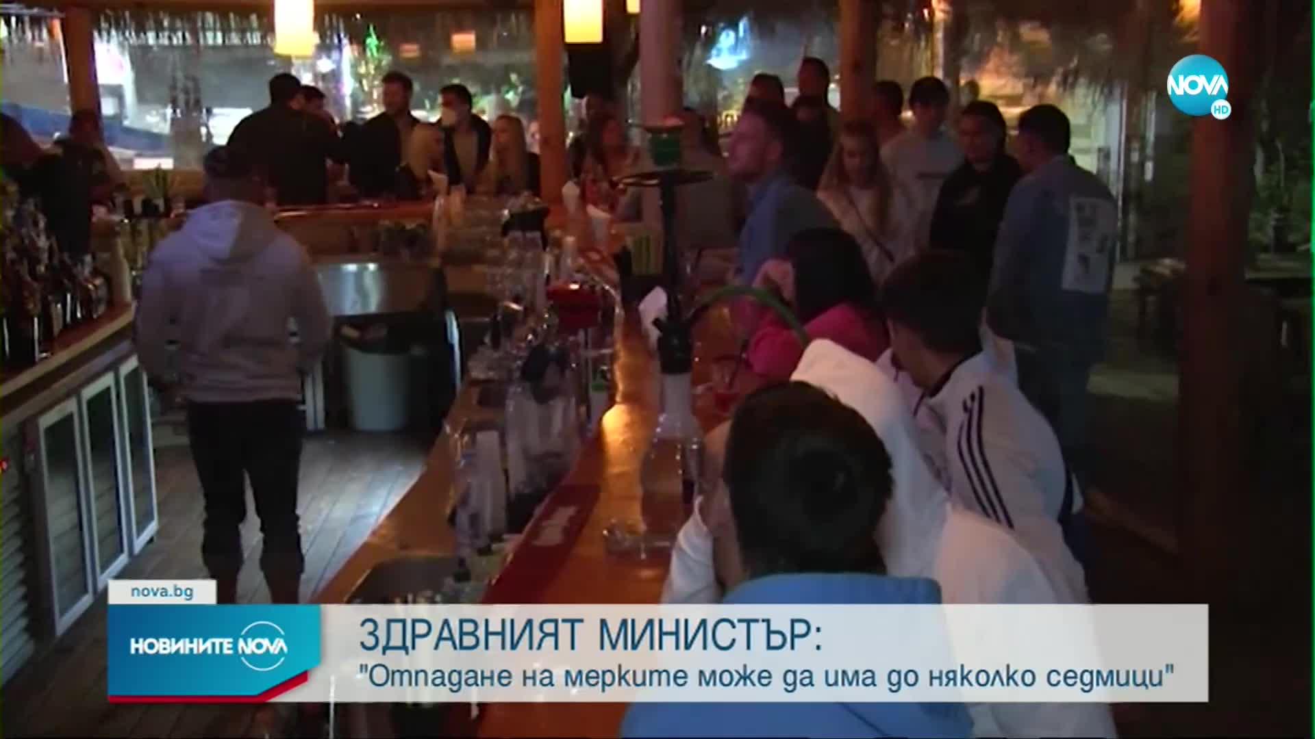 Кацаров: Да заведем нарушителите на мерките в COVID отделенията, за да видят интубираните