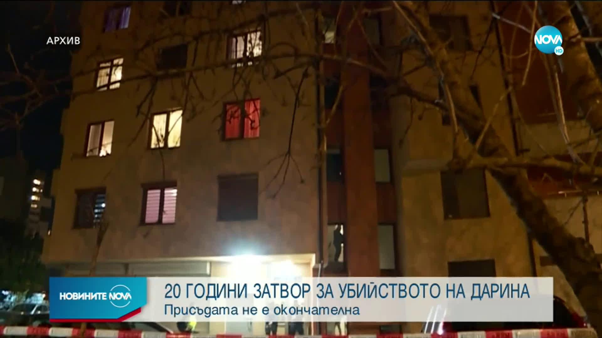 20 г. затвор за Викторио Александров