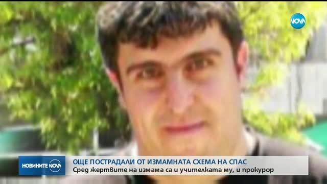 Жертвите на измамника от Facebook проговарят