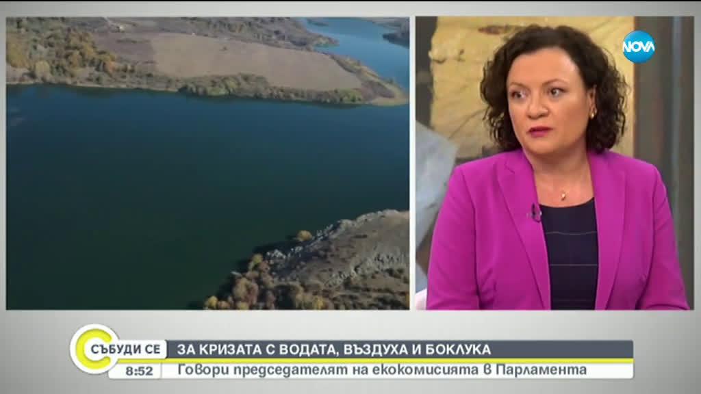 Ивелина Василева: Трябват много усилия за модернизация на ВиК мрежата