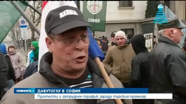 Протести и затруднен трафик в София заради Давутоглу