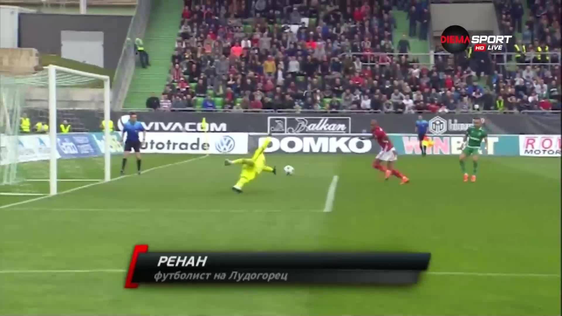 Спасяване на Ренан от Лудогорец срещу ЦСКА