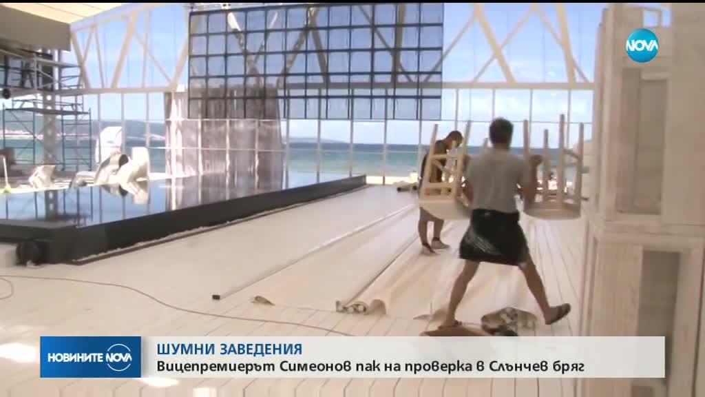 Валери Симеонов с първа акция за сезона срещу нощния шум по морето