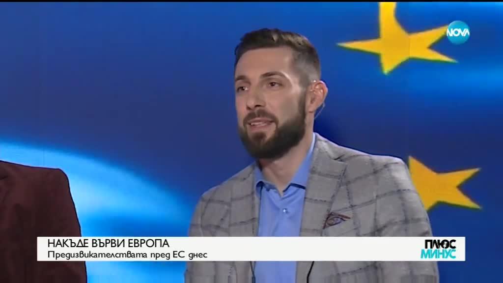 Унгарският външен министър: Миграцията ще бъде най-обсъжданата тема за европейските избори