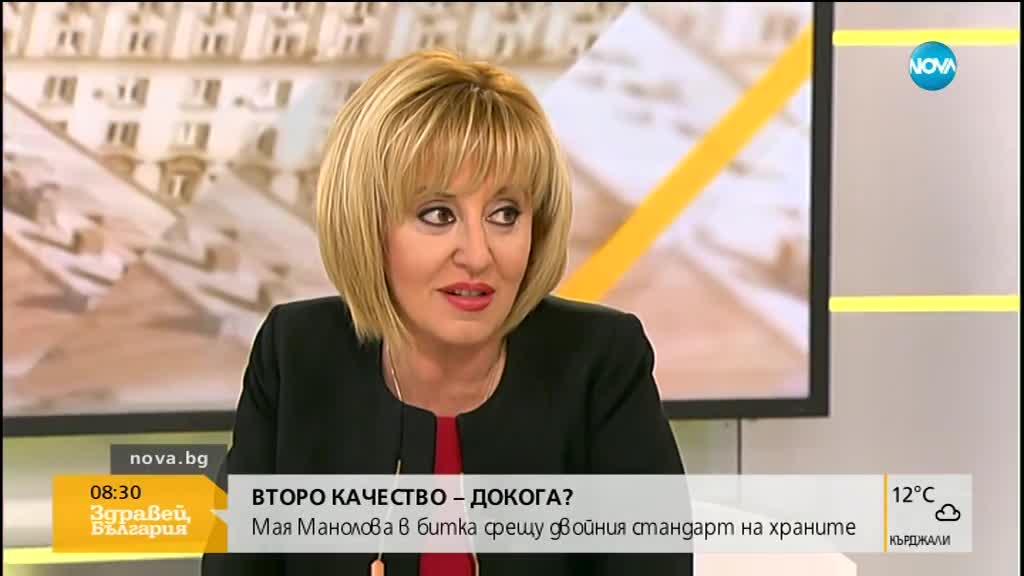 Омбудсманът: Оптимист съм, че Желяз Андреев няма да бъде екстрадиран