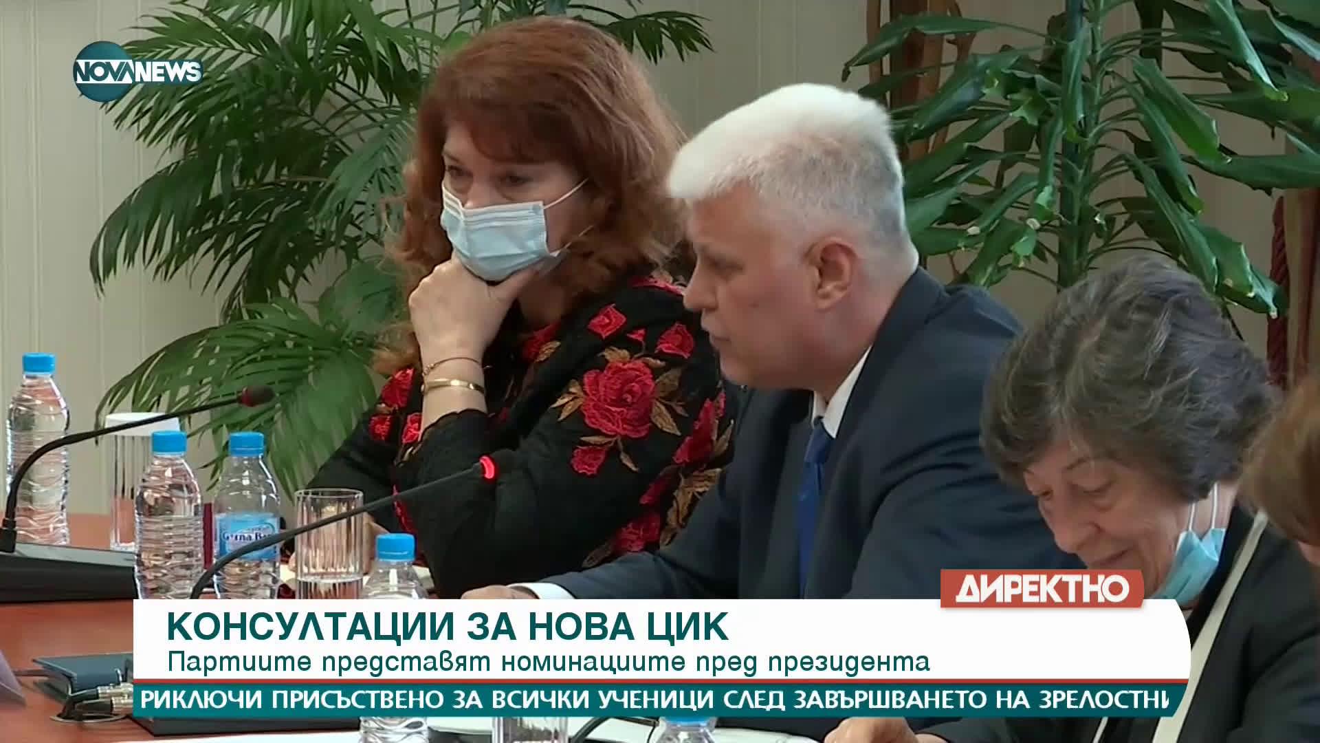 Консултации при президента Радев за нова ЦИК