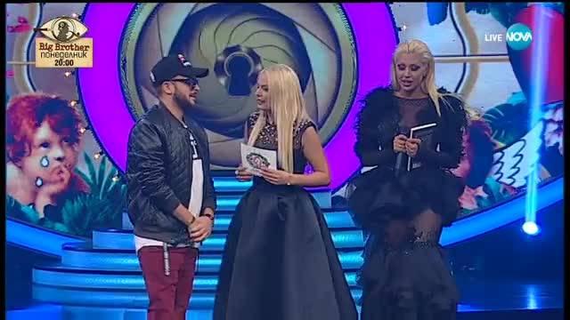 """Джулиана и Криско избухват на сцената с \""""Bazooka\"""" - VIP Brother 2017"""