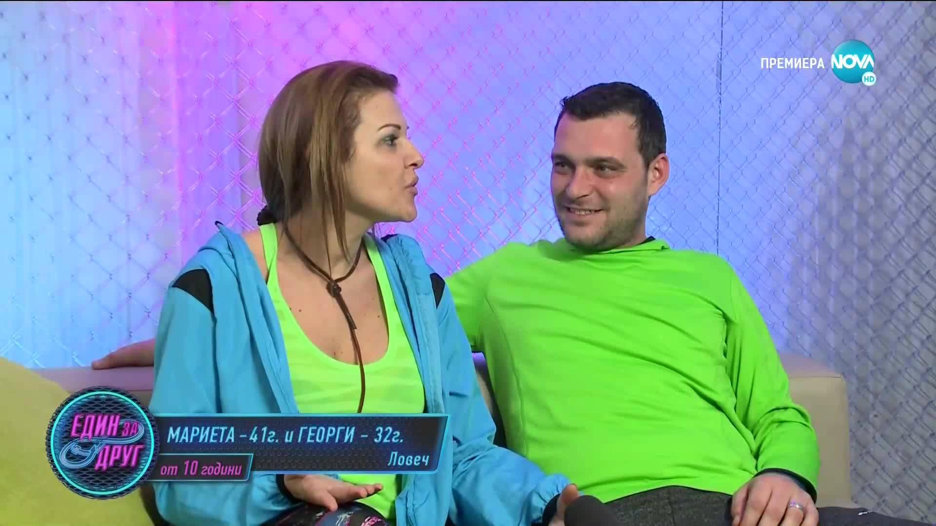 Предизвикателството на Мариета и Георги в ''Един за друг'' (01.03.2020)