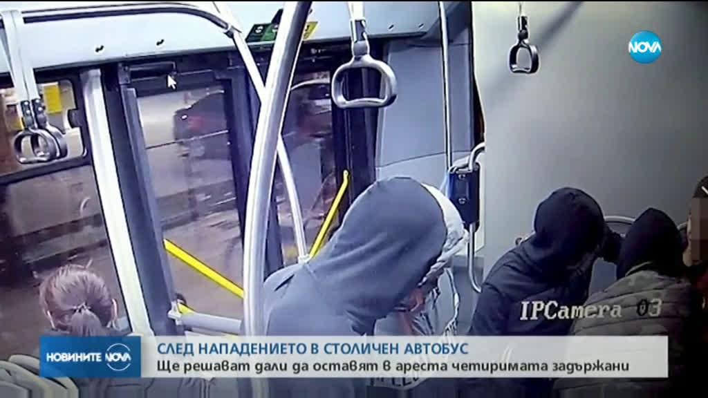 СДВР пусна кадри от нападението над момчето в столичния автобус