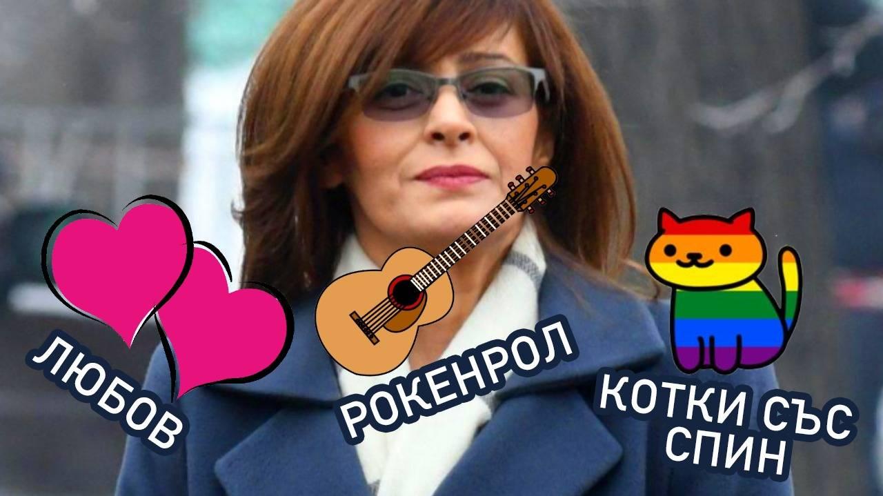 Любов, рокендрол и котки със СПИН - най-коментираните изяви на Десислава Радева