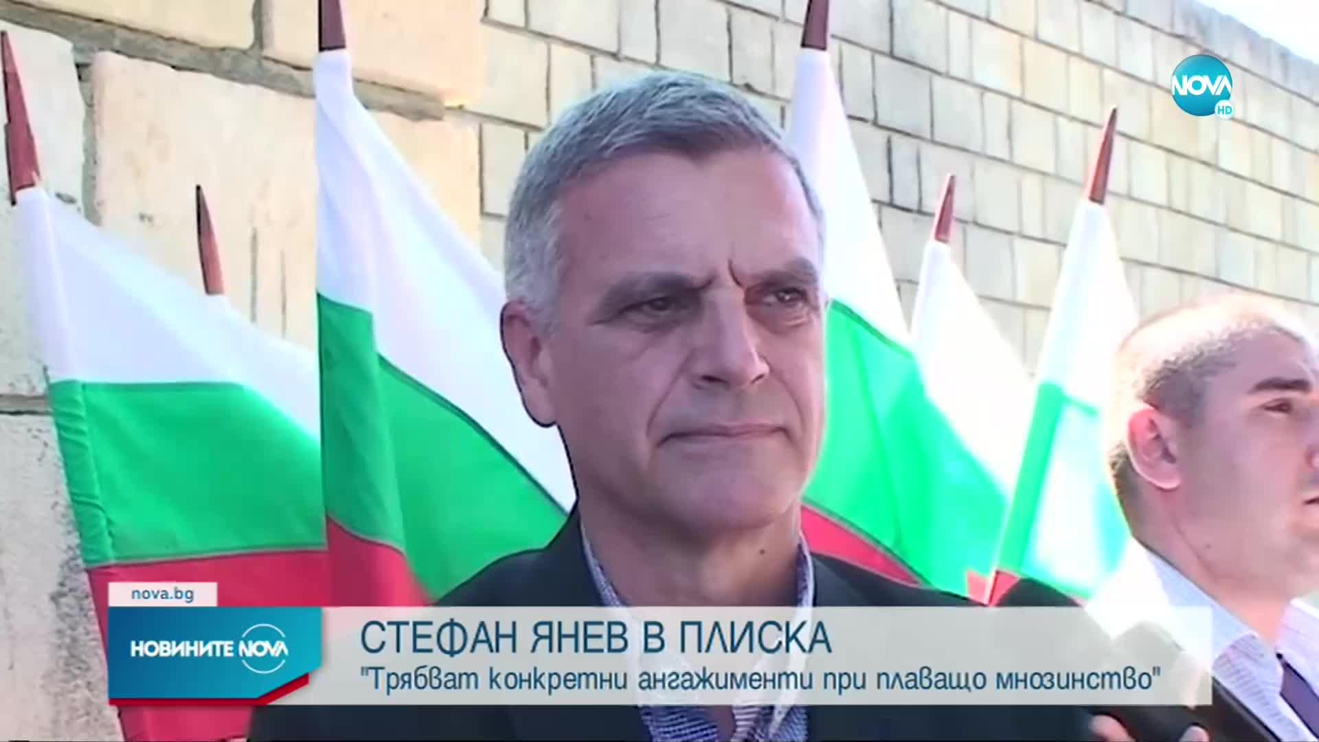 Янев: Сглобяването на мнозинства без ясни ангажименти и приоритети не вещае дългосрочност