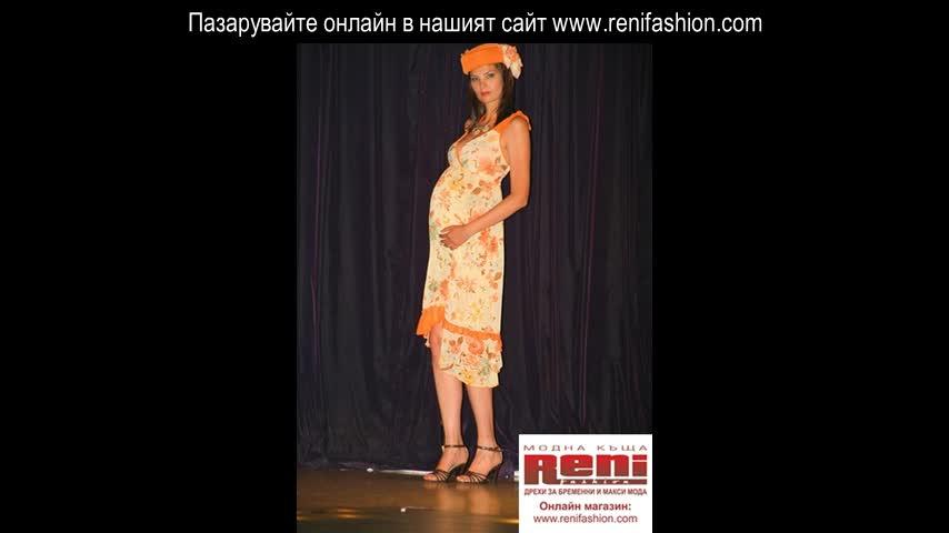 Официални рокли за бременни от Рени Фешън