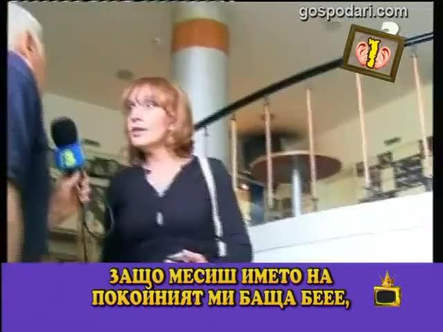 Сашо Диков Vs Люба Кулезич - Ало лифтинг - 2011