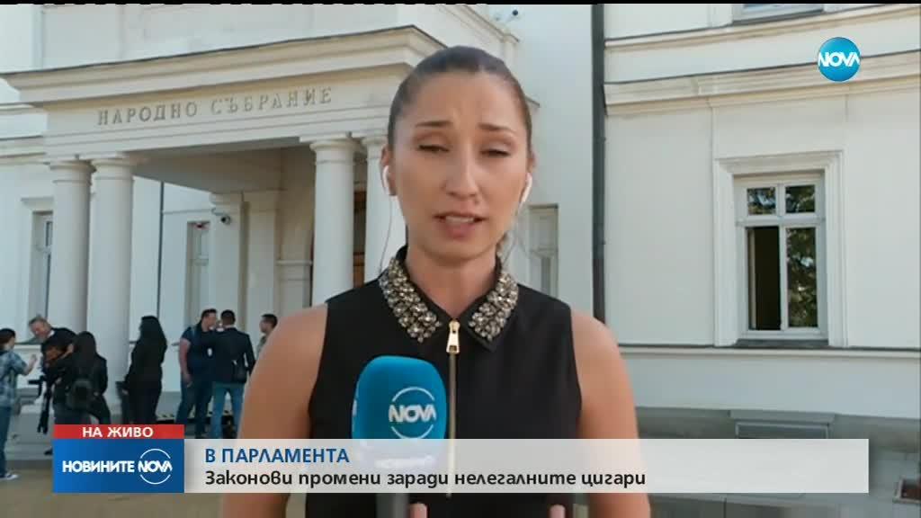 Главният прокурор предлага завишени санкции за производство на нелегални цигари