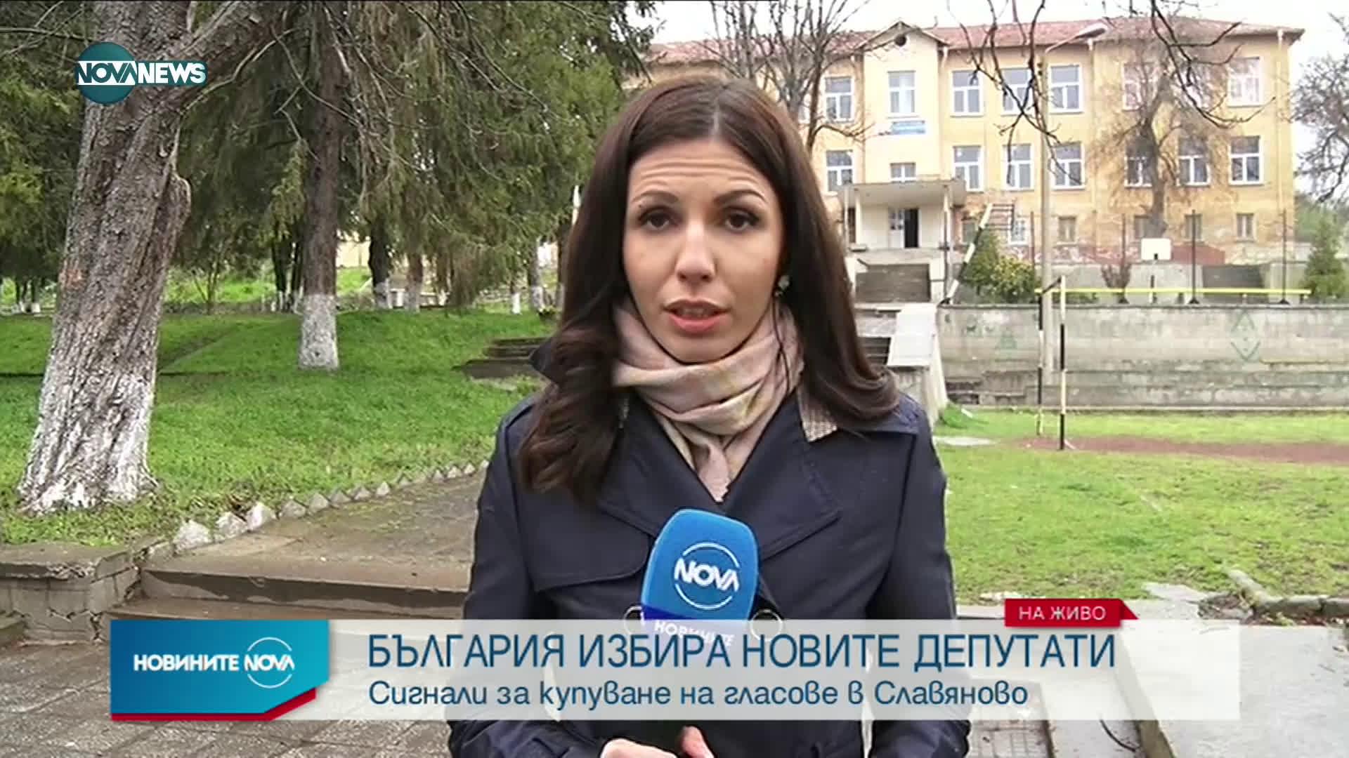 Проверяват сигнал за купуване на гласове в Славяново