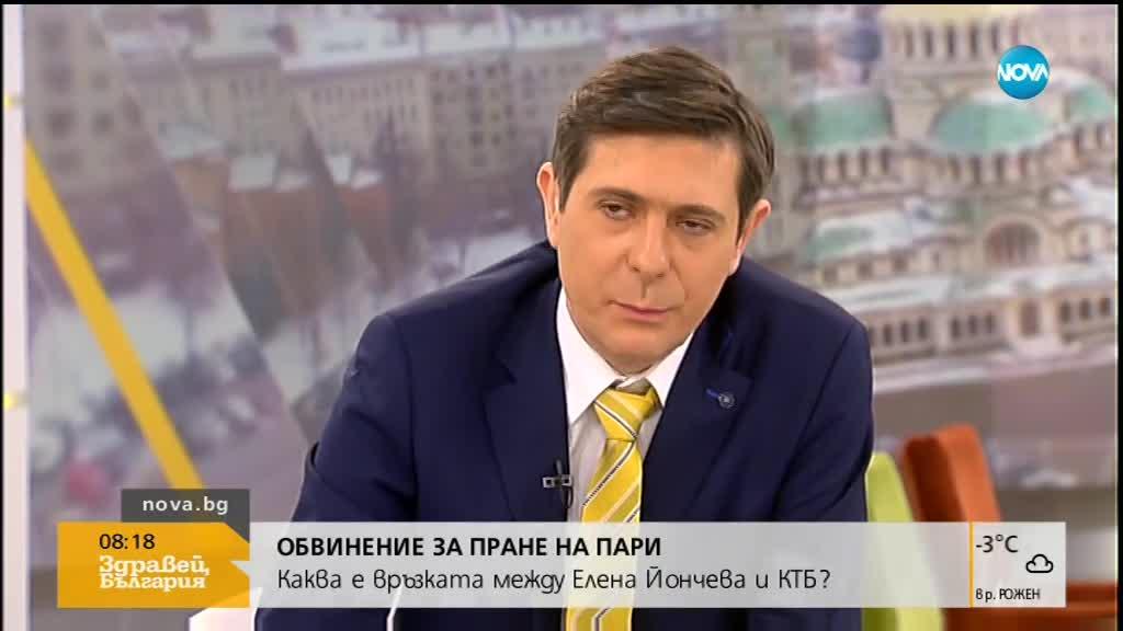 Елена Йончева обжалва паричната гаранция от 20 хил. лв.