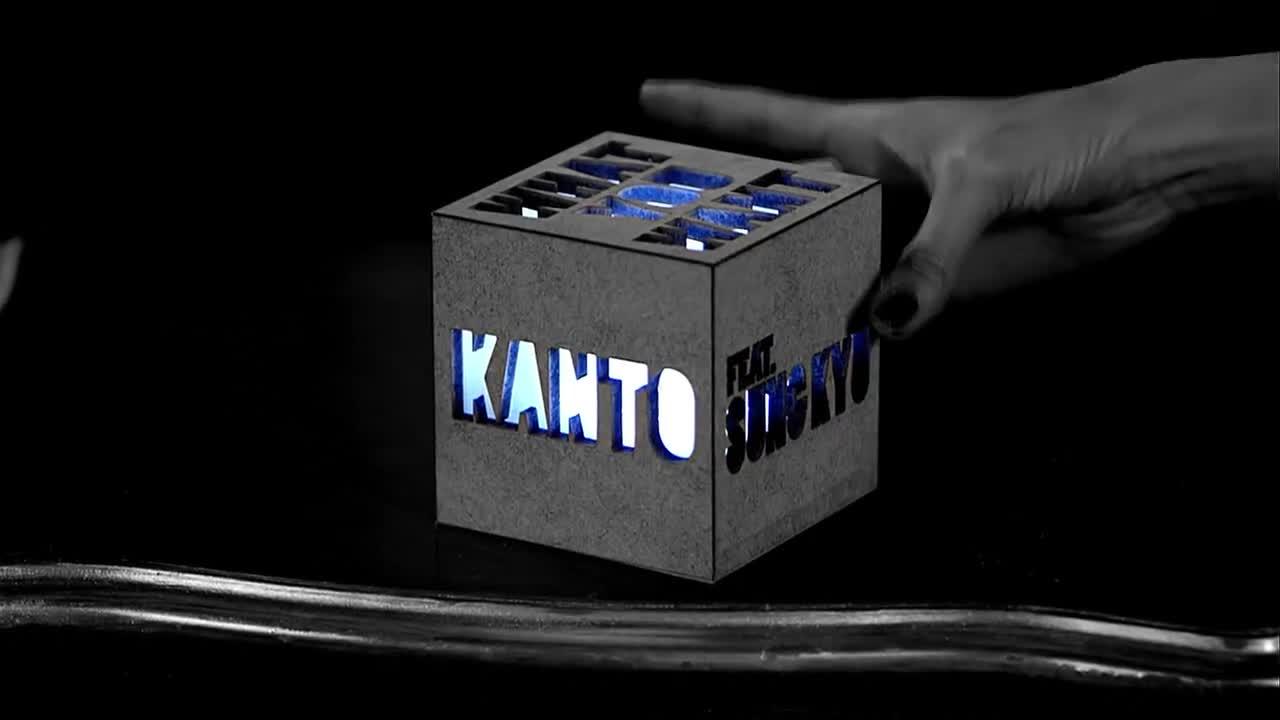 бг суб] Kanto (of Troy) feat  Sung Gyu (of Infinite) – What