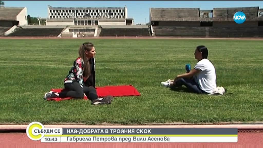 Габриела Петрова: Сега започваме от нулата, преглътнах факта, че няма да има Олимпиада
