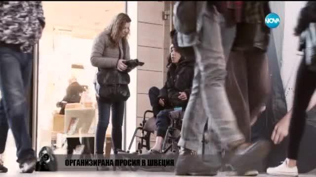 "Миролюба Бенатова: Професия ""Просяк"" - 1 част - видео 1"