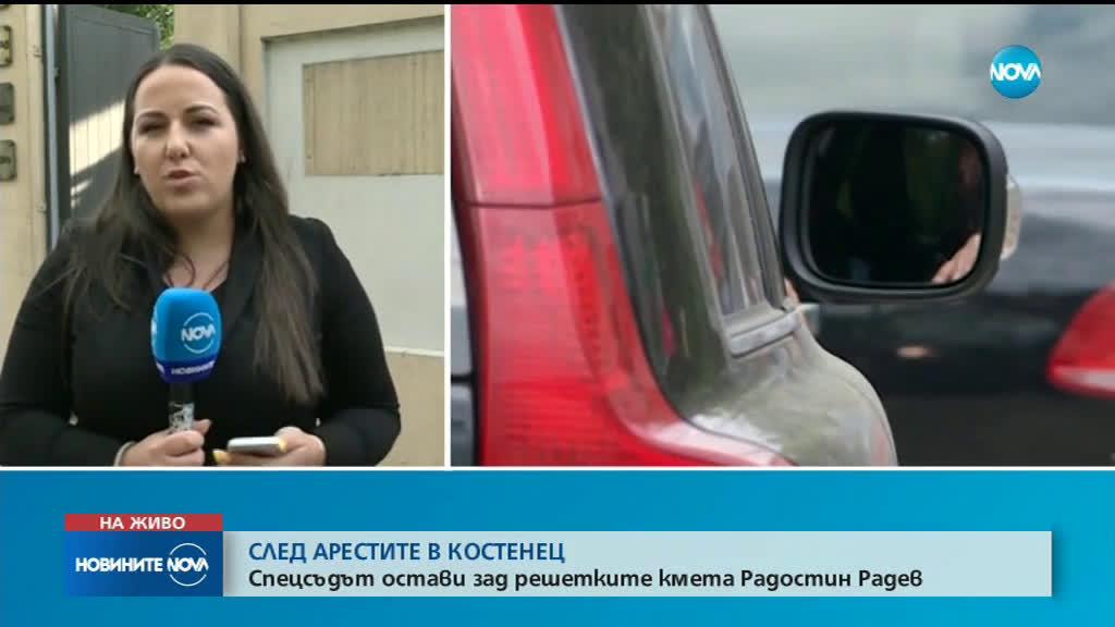 Кметът на Костенец остава в ареста