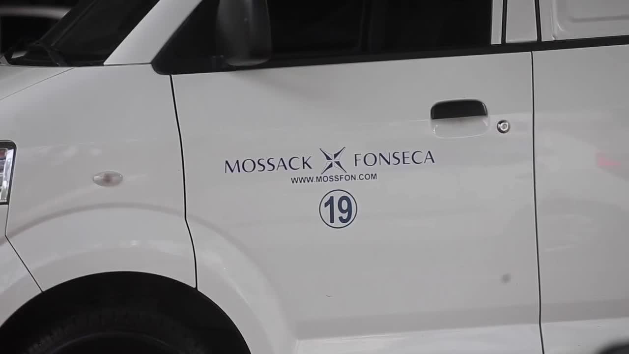 """Центърът на аферата """"Мосак Фонсека"""" в Панама"""