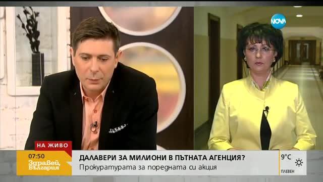 """АПИ дали 50 млн. при строежа на АМ """"Марица"""" в нагласен конкурс"""