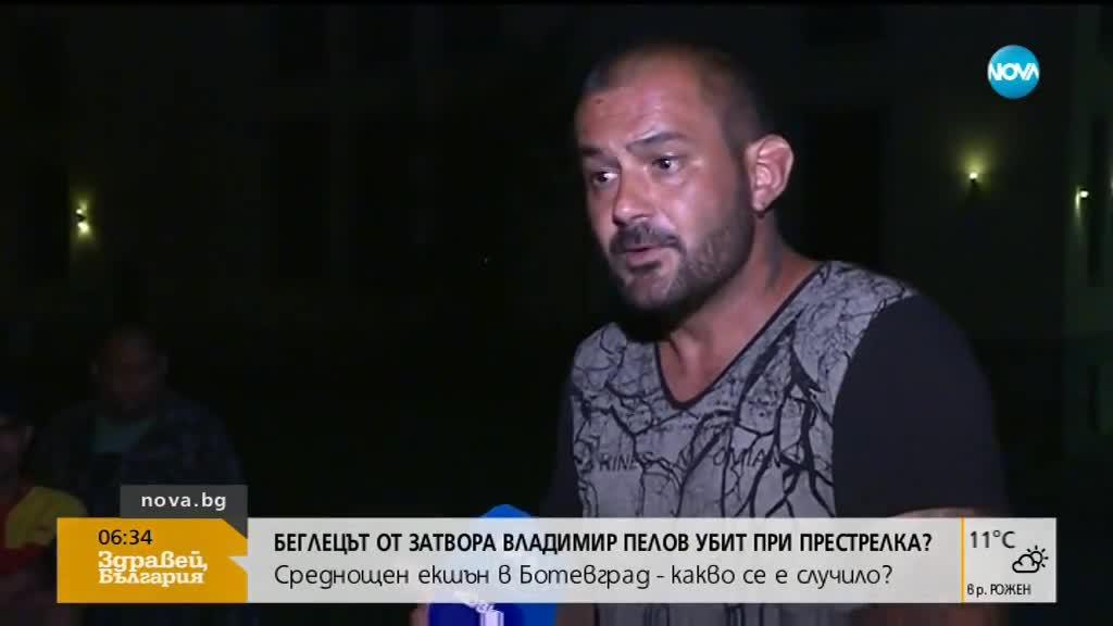 Стрелба в центъра на Ботевград, има убит