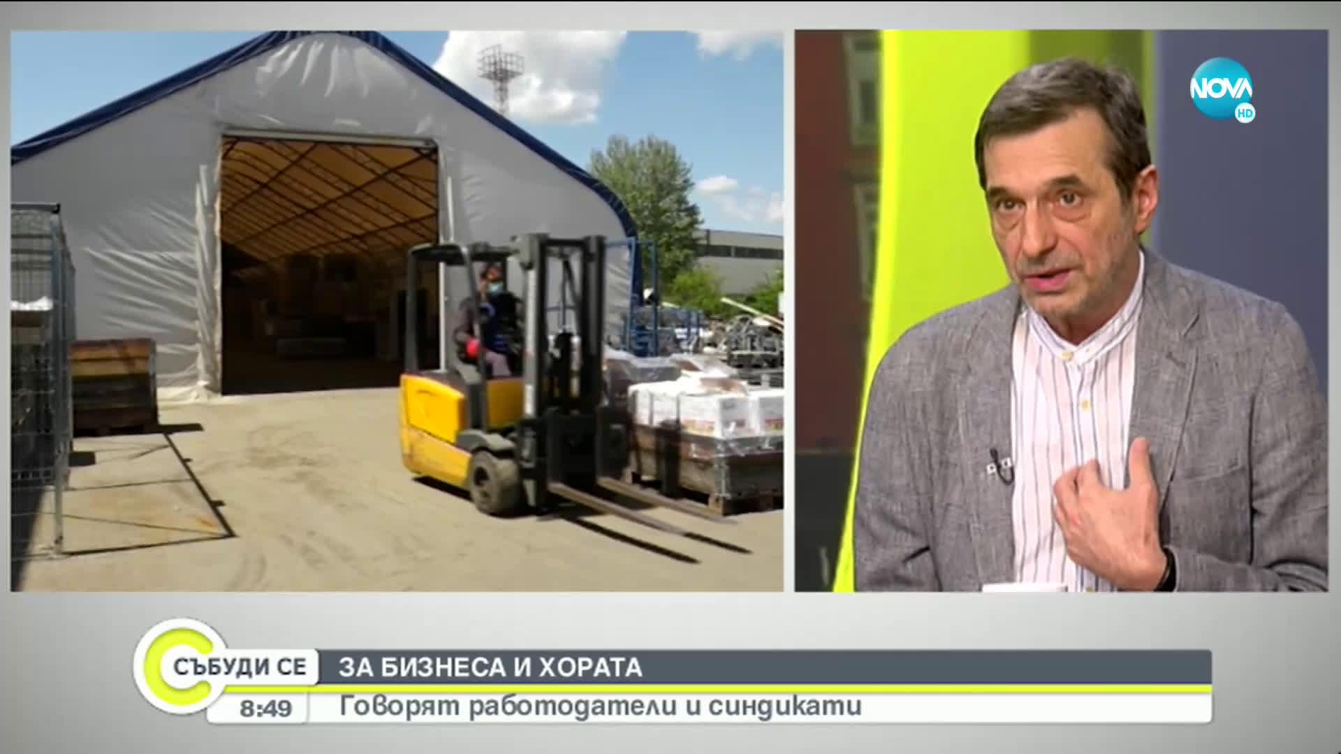 """Васил Велев: Трябва да има уволнения и разследване кражбата от """"Топлофикация"""""""