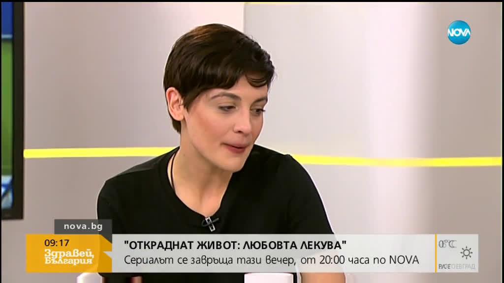 """""""Откраднат живот"""" се завръща в ефира на NOVA"""