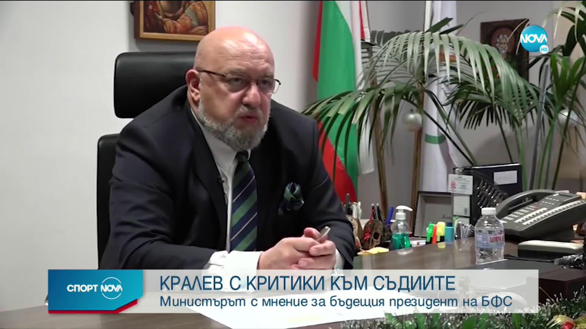 Красен Кралев с остри критики към българските рефери