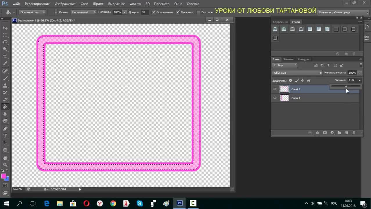 Фотошоп создам маску для рамочки в фотошоп cs5 и сs6 vbox7.