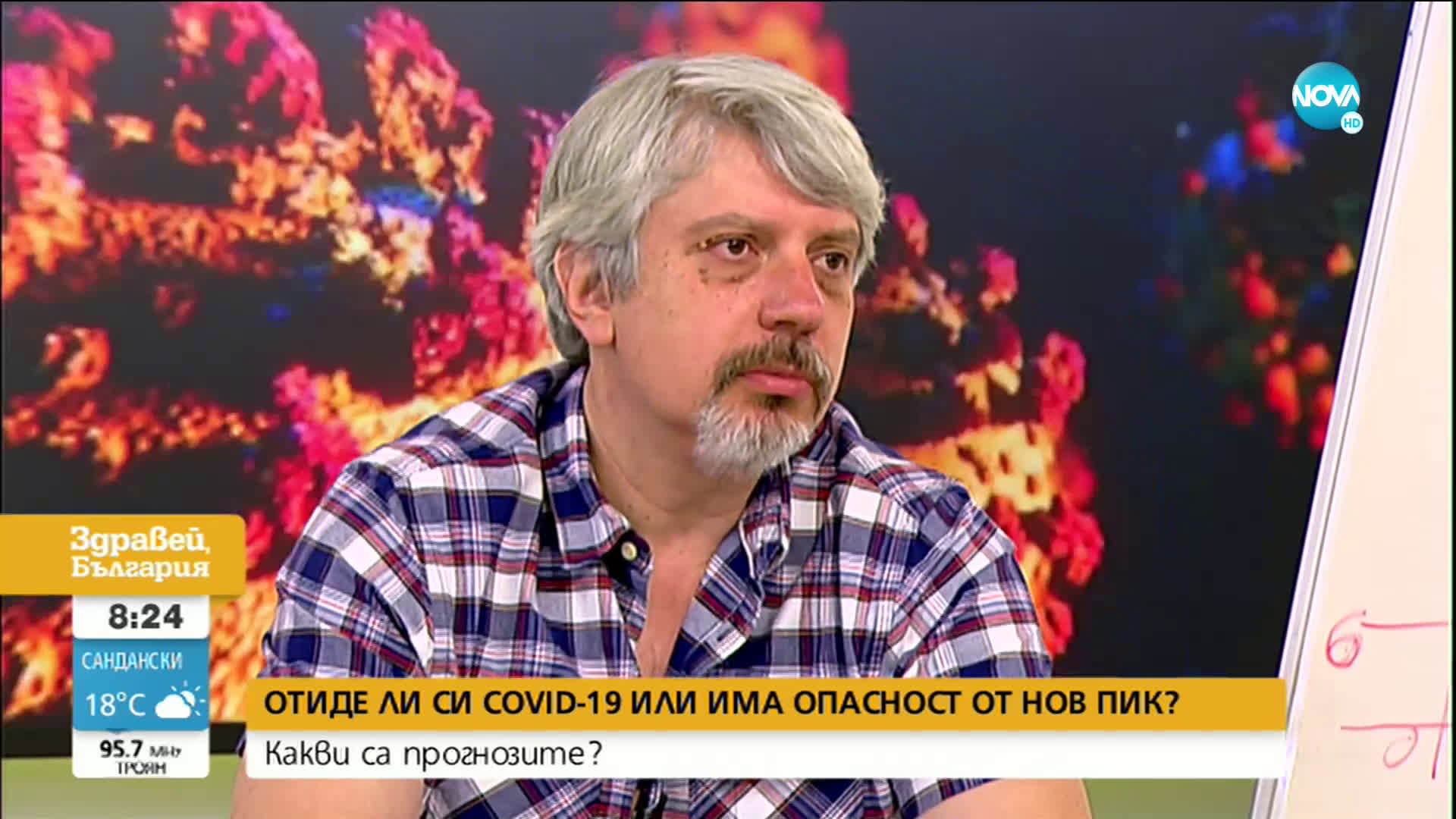 """Проф. Николай Витанов: Важно е да не """"изтървем шарана"""""""