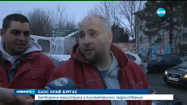 """Снегът затвори АМ """"Тракия"""" и стария път към Бургас"""
