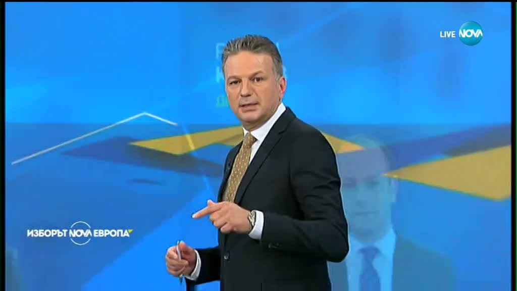EXIT POLL: ГЕРБ с категорична победа на евровота, БСП - втора
