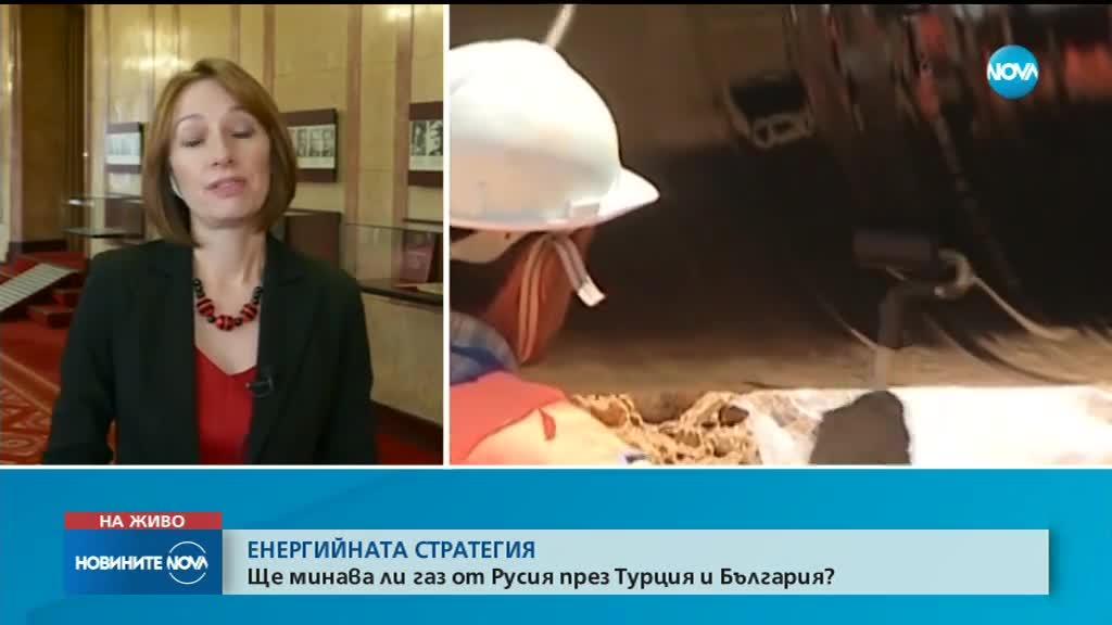 България ще предоговаря доставките на синьо гориво