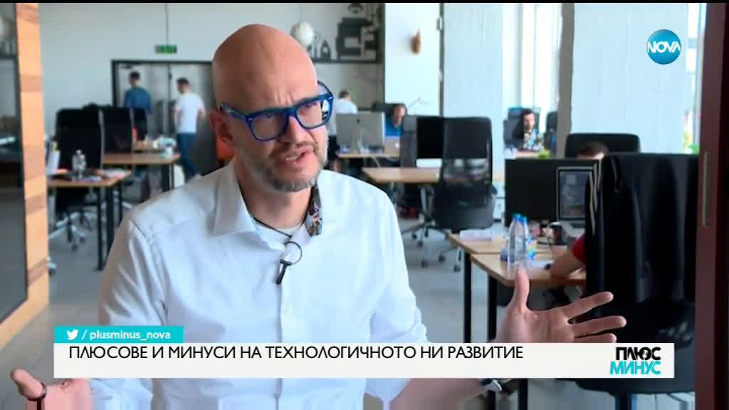 Защо все повече технологични компании инвестират в България?