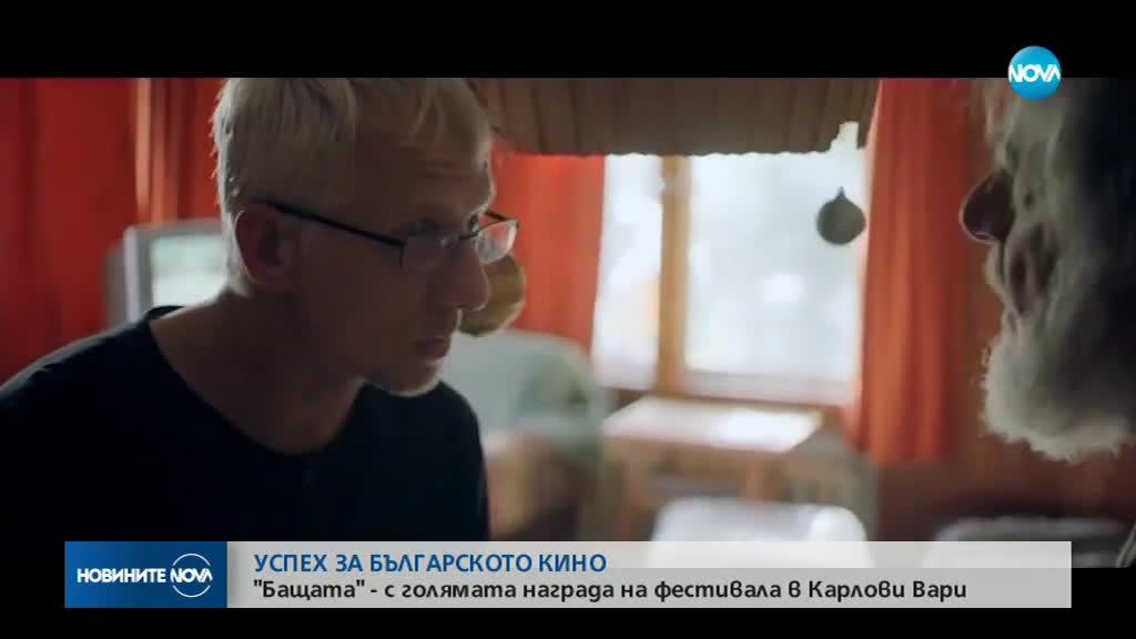 Българо-гръцки филм спечели голямата награда на фестивала в Карлови Вари