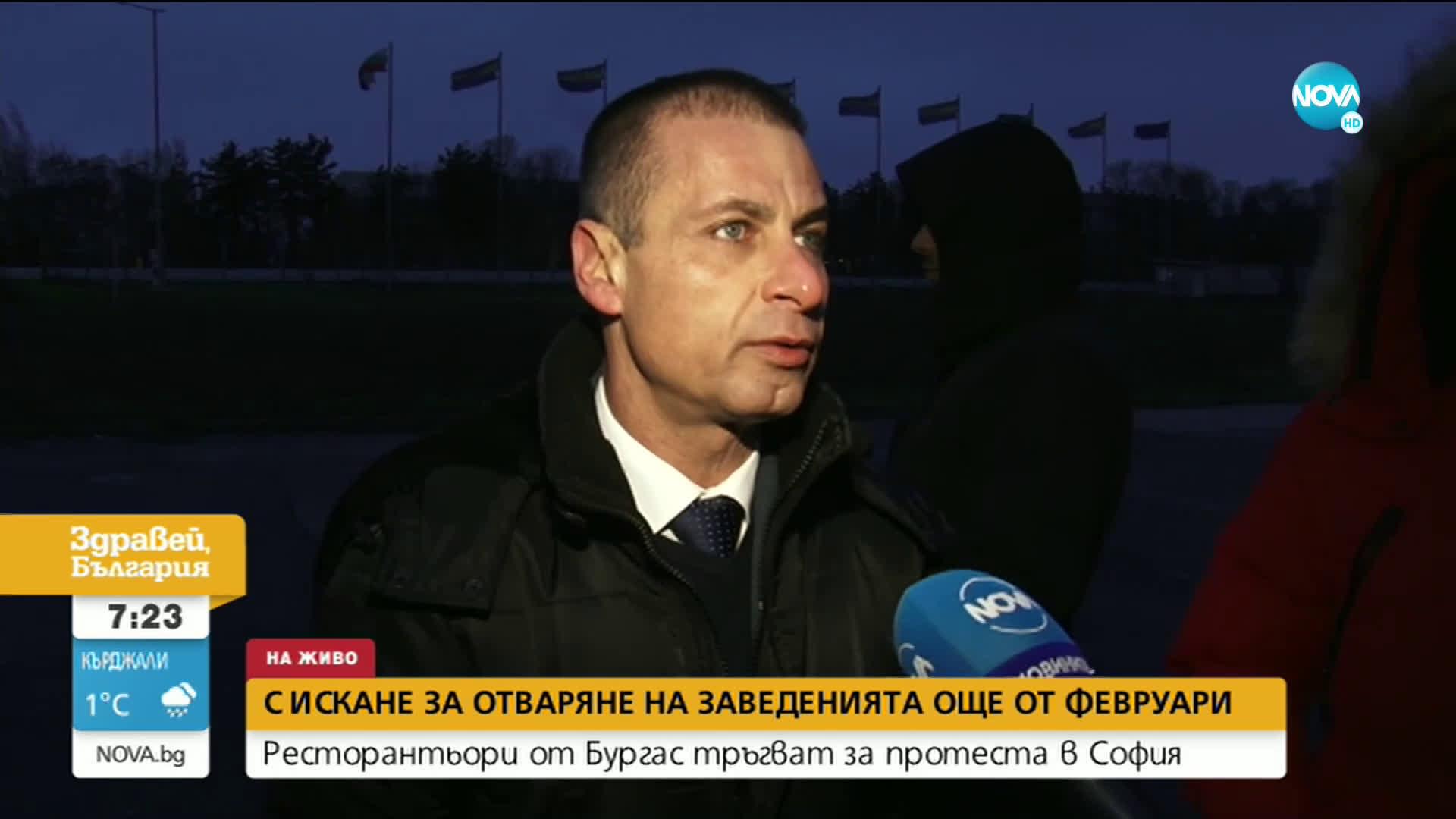 Ресторантьори от Бургас ще участват в националния протест в София