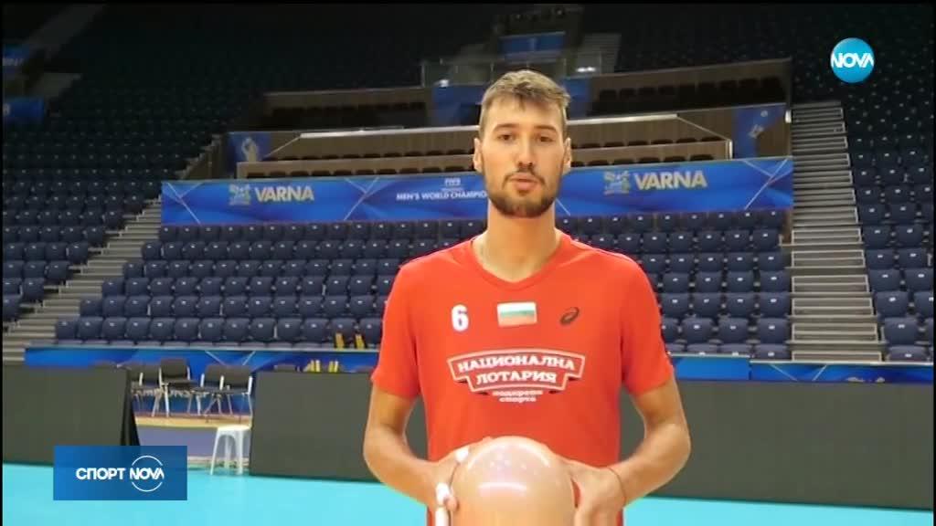 Волейболистите със специален поздрав за гимнастичките