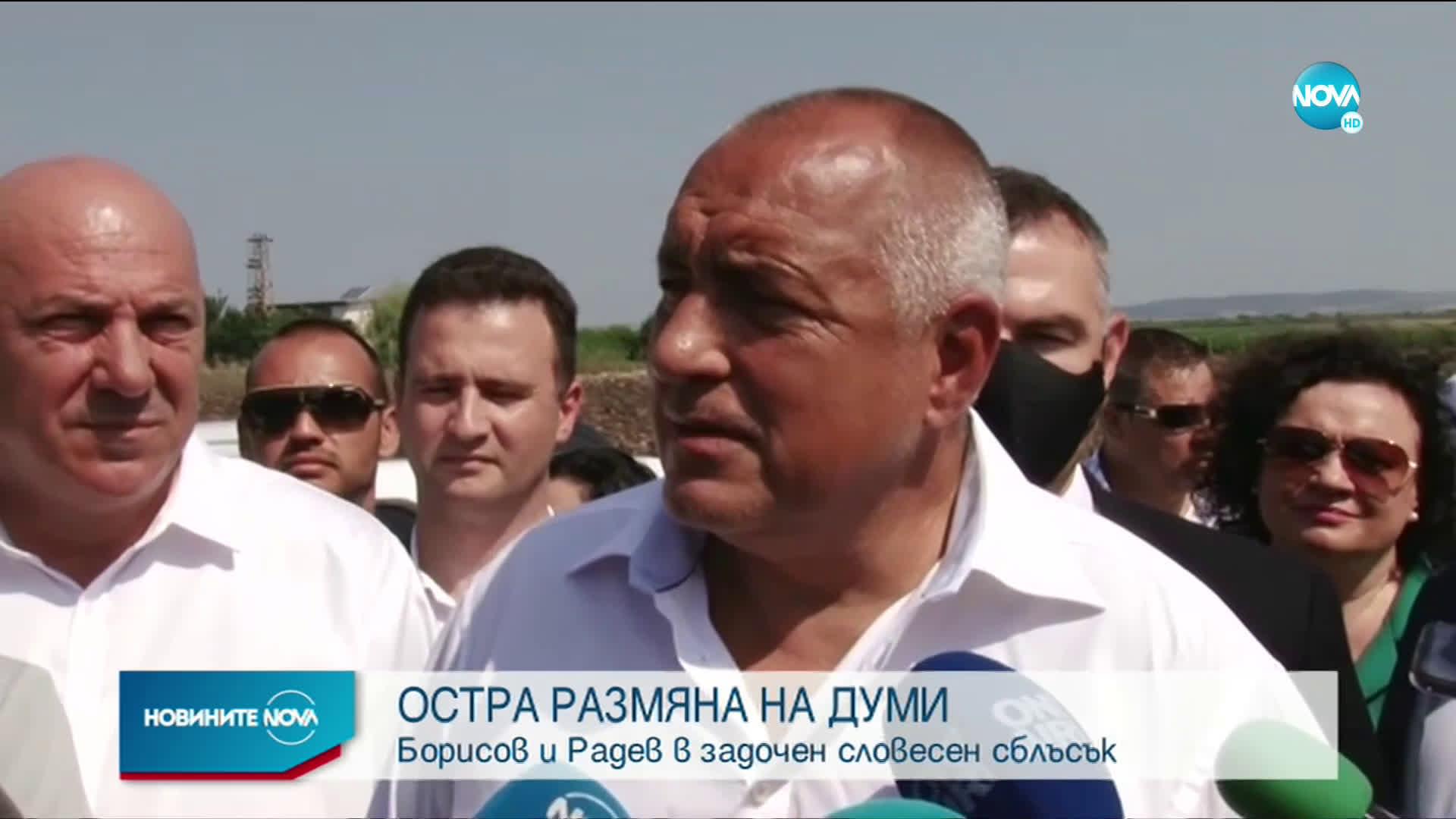 ОСТРА РАЗМЯНА НА ДУМИ: Борисов и Радев в задочен словесен сблъсък