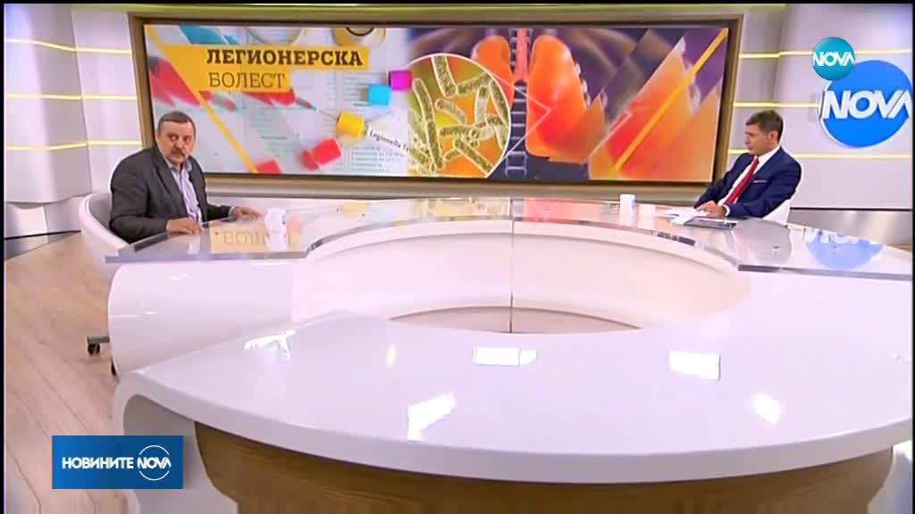 Новините на NOVA (23.08.2019 - 9.00 ч.)