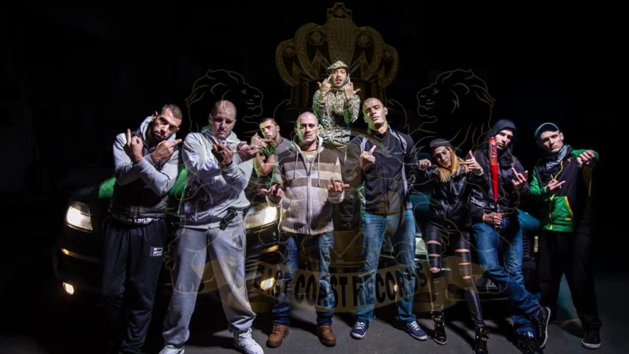 East Coast Cash Crew (ECCC) - Nqma Kak (Няма Как)