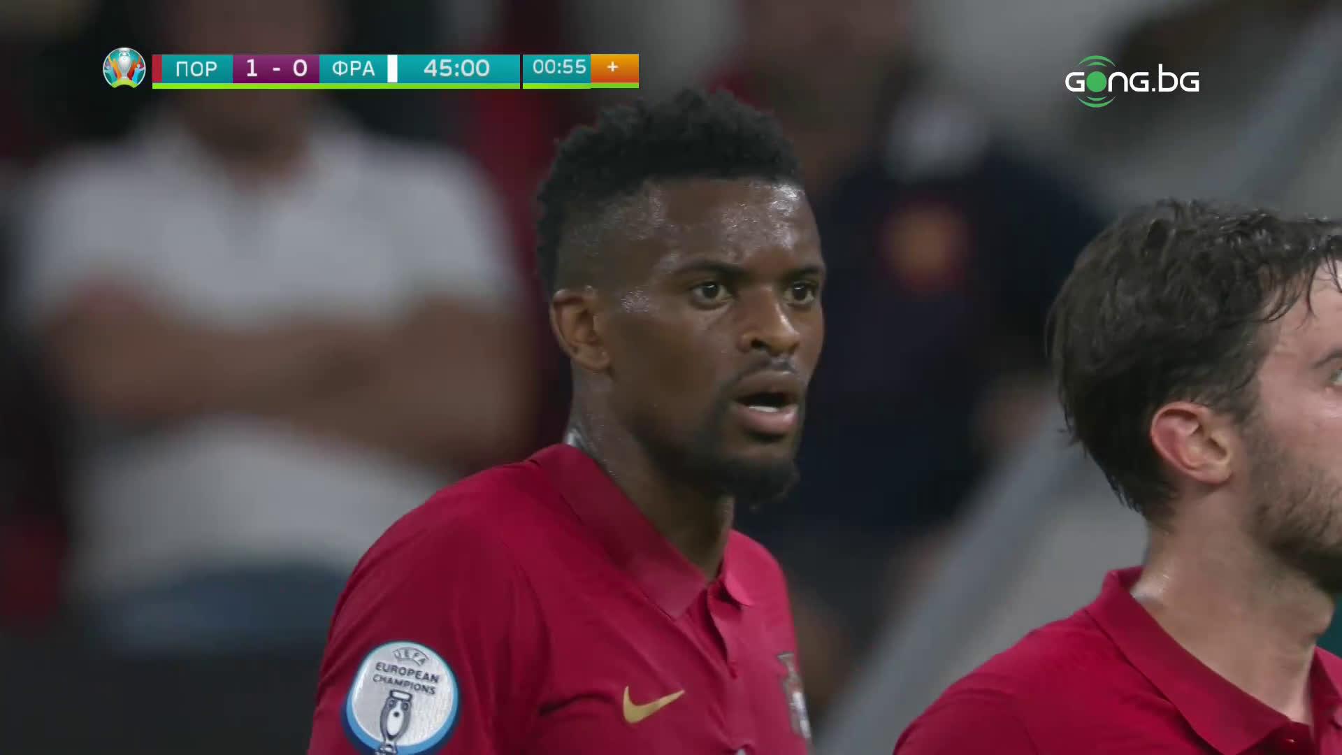 Франция изравни на Португалия от дузпа