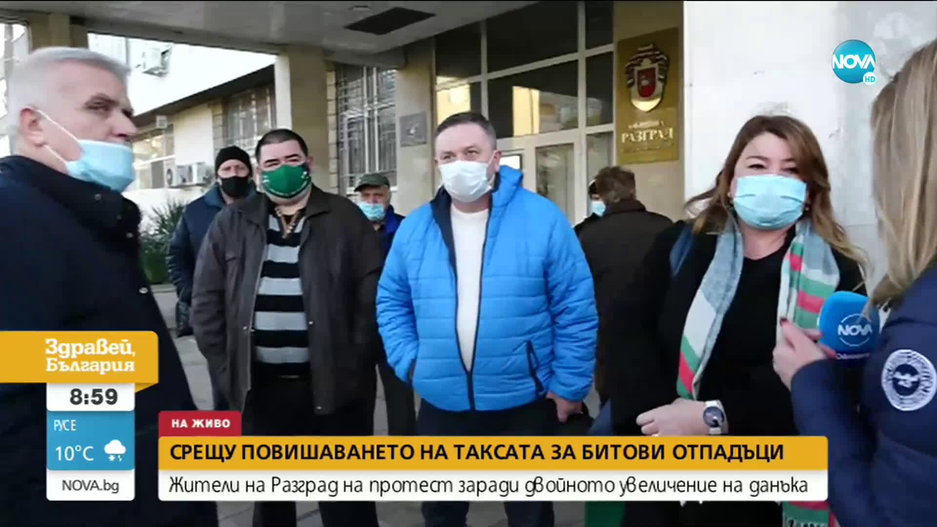 Протест срещу увеличаване на такса смет в Разградско